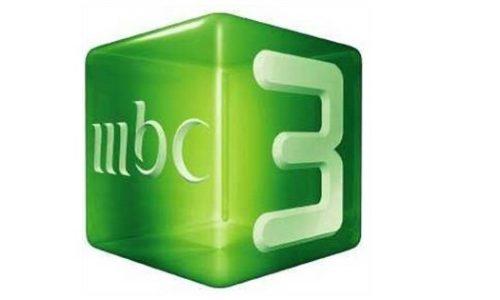 تردد قناة MBC3 الجديد للاطفال 2018 على قمر نايل سات وعرب سات