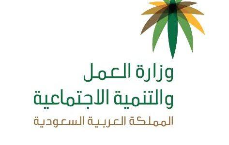 تفاصيل هامة عن كيفية نقل كفالة السائق في السعودية