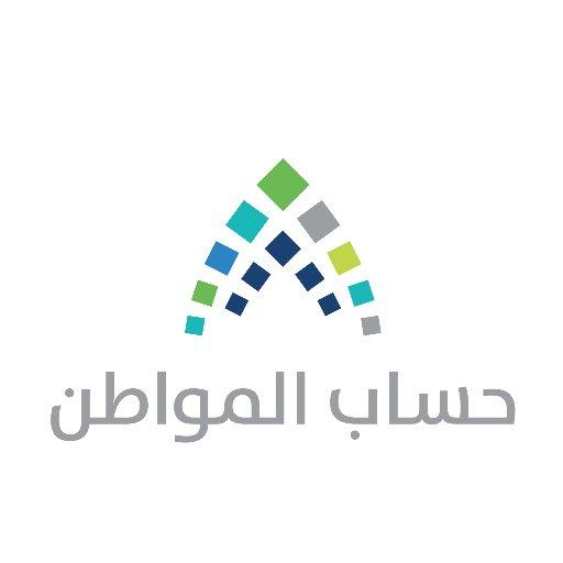 مجلس الشورى السعودى يؤكد على صرف حساب المواطن قبل رفع ...