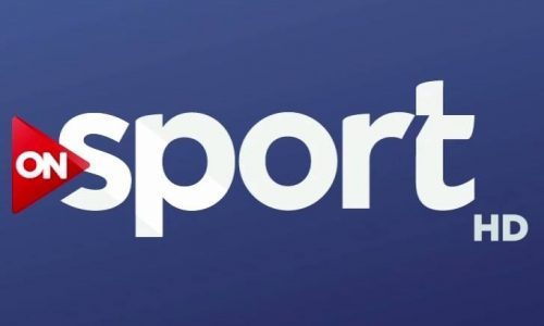 احدث تردد قناه اون اى ON E Sport الرياضيه على القمر الصناعى المصرى النايل سات 2017
