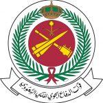 شروط التسجيل والقبول فى قوات الدفاع الجوى الملكى السعودى رابط التسجيل