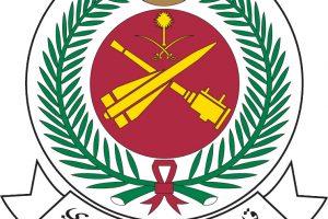 الاستعلام عن نتائج قوات الدفاع الجوى الملكى ومواعيد المقابلة الشخصية