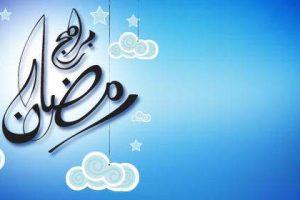 أولى حلقات برنامج الدين للحياة فى رمضان الأسبوعية غدا السبت على الفضائية المصرية