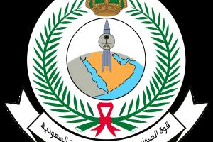 شروط وظائف قوة الصواريخ الاستراتيجية المدنية رابط التسجيل الالكترونى