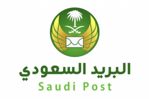 كيفية تتبع شحنات البريد السعودى من خلال تقفى الأثر أهم خدمات مؤسسة البريد السعودية