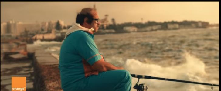 كلمات أغنية يا صيف يا صيف اورنج غناء عبد الباسط وسيد ابو حفيظه