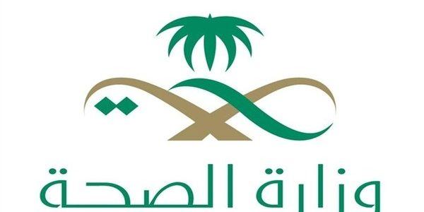 وزارة الصحة السعودية تعلن أسماء 10 من جنسيات العمالة الوافدة تجبرهم على اجراء فحوصات طبية معينة