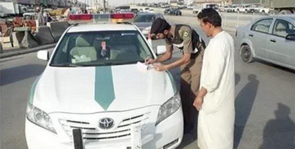 تفاصيل معرفة المخالفات المرورية بالمملكة العربية السعودية