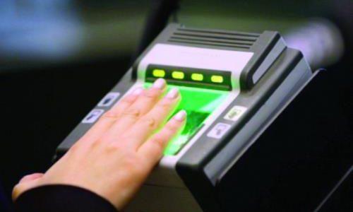 رابط وزارة الداخلية لخدمة الجوازات لتسجيل البصمة للرجال والنساء