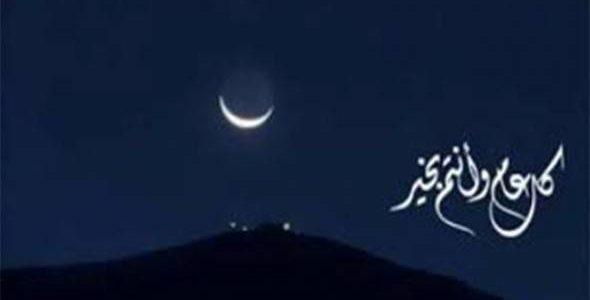 موعد عيد الفطر المبارك 1438/2017 بحسب توقعات معهد البحوث الفلكية