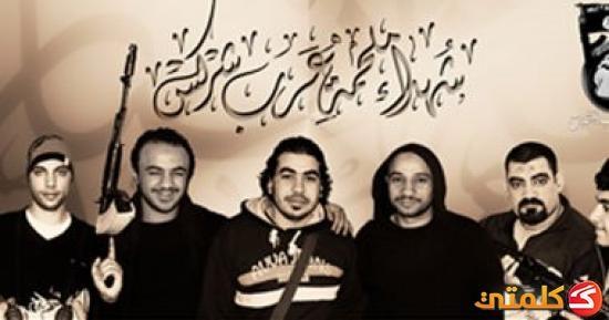 مفاجأة تعرف على السبب الحقيقى وراء وجود دماء على المتهمين فى خلية عرب شركس بعد إعدامهم