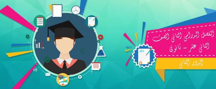 رابط الاستعلام عن نتائج الطلاب المرحلة المتوسطة بالكويت لعام 2018