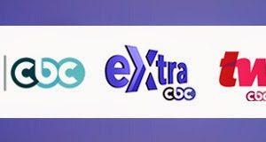 ترددات قنوات CBC على النايل سات سفرة | دراما | اكسترا