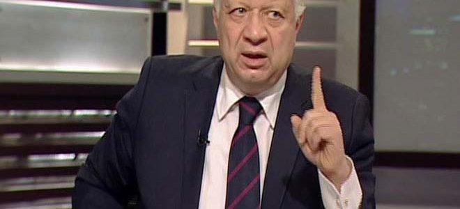 المطالبة بالتحقيق مع مرتضى منصور وإسقاط عضويته