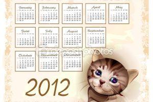 نتيجة عام 2012 التقويم الميلادى