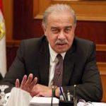 شريف إسماعيل ومناقشات البرنامج الإقتصادي للنهوض بالإقتصاد