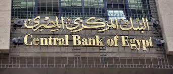 عاجل   البنك المركزى يلغى الحد الاقصى للسحب والايداع للأفراد بالدولار