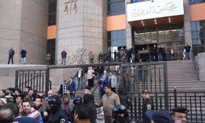 اتفاقية تعيين الحدود البحرية بين مصر والسعودية وصحة بطلانها