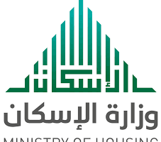 خطوات استعلام منحة أرض برقم الهوية احدى خدمات وزارة الاسكان السعودية