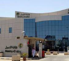 اسقاط بعض الفئات من الضمان الاجتماعي السعودي والاستعلام عن المساعدات المقطوعة