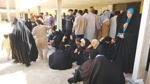 المستفيدين من الرعاية الاجتماعية في العراق والرواتب المقدمة لهم