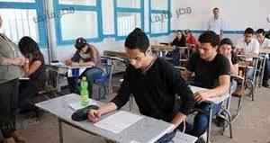 وزارة التعليم ستطبق نظام البوكليت علي امتحانات الثانوية العامة