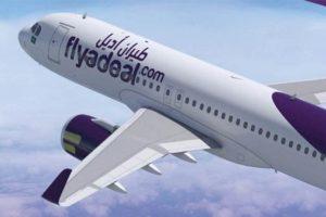 رقم طيران أديل 2018 لحجز أو الغاء التذاكر من داخل وخارج المملكة العربية السعودية