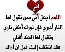 التعبير عن الحب
