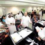 الحج في الإمارات : فتح التسجيل الإلكتروني للحج في الإمارات 2017 تحت شعار أسعاد الحجاج