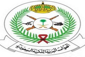 شروط التقديم فى وظائف القوات البرية الملكية السعودية 1439