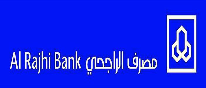 تعرف على خطوات التسجيل فى مصرف الراجحى مباشر للأفراد بكل سهولة ويسر