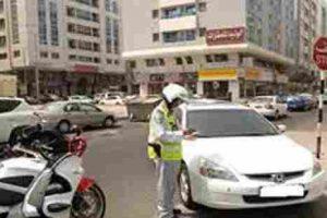 خطوات الاستعلام عن مخالفات المرور برقم الرخصة الكترونيا بوابة الحكومة المصرية