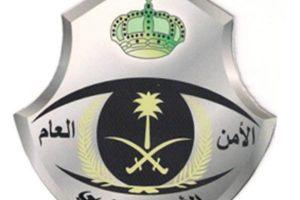 شروط التقديم في وظائف القوات الخاصة للأمن الدبلوماسي وموعد التقدم