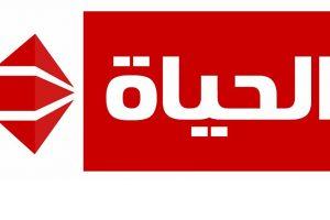 تردد قناة الحياة الحمراء على النايل سات 2014