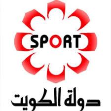 تردد قناة الكويت الرياضية عبر القمر الصناعي نايل سات