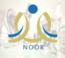 نظام نور السعودي لتسجيل الطلاب في مرحلة  الصف الأول الإبتدائي