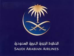 كيفية الإستعلام عن إلغاء حجز الطيران ذهاب وعودة برقم التذكرة من موقع الخطوط السعودية