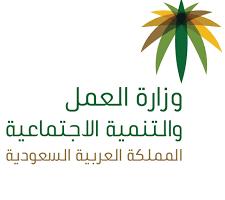 إستخدام رقم السجل المدني للاستعلام عن أسماء المستفدين من المساعدة المقطوعة 1440 هـ