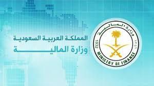 السعودية تفرض رسوم جديدة على الوافدين والمقيمين
