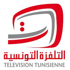 التردد الجديد لقناة التونسية الأرضية على النايل سات 2018