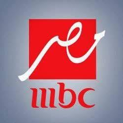 تردد قناه MBC Masr على النايل سات