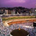 رابط التسجيل في الحج القطري 2017 : مواعيد وشروط التسجيل في الحج القطري