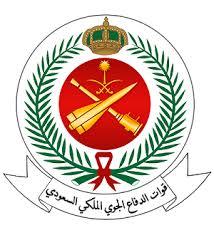 برقم الهوية احصل على نتائج قوات الدفاع الجوي ورابط أسماء المقبولين في وظائف قوات الدفاع الجوي الملكي السعودي