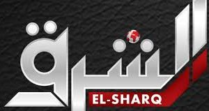 التردد الاخير لقناة الشرق الاخوانية الفضائية 2015 على النايل سات والهوت بيرد