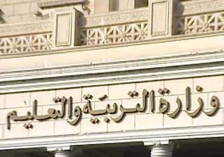 مقتل معلمة متعاقدة من ال30 الف معلم / مشاكل المعلمات المغتربات