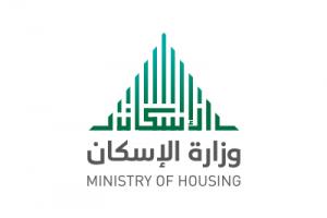 رابط الإستعلام عن دفعة سكنى العاشرة 2018