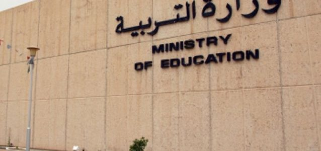 خطوات الاستعلام عن نتائج طلاب الكويت بمختلف الادارات التعليمية موقع طالب لنتائج الثانوية العامة