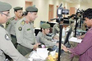 طرق الاستعلام عن تأشيرة الخروج والعودة عبر نظام ابشر السعودي