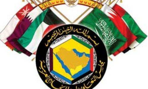 الوثائق المطلوبة لإصدار بطاقه هوية بحرينيه لمواطني دول مجلس التعاون الخليجي 2017
