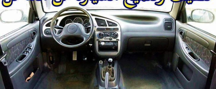عدد من الطرق السهلة والبسيطة فى تنظيف السيارات من الداخل سواء الفرش أو المقاعد الجلدية